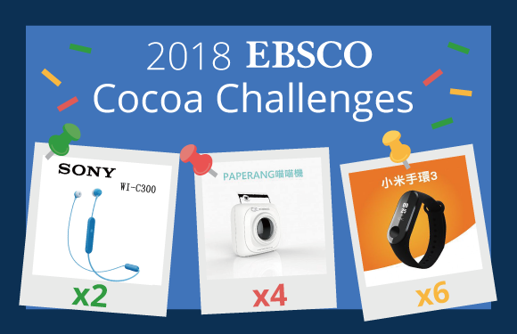 2018 EBSCO Cocoa Challenges